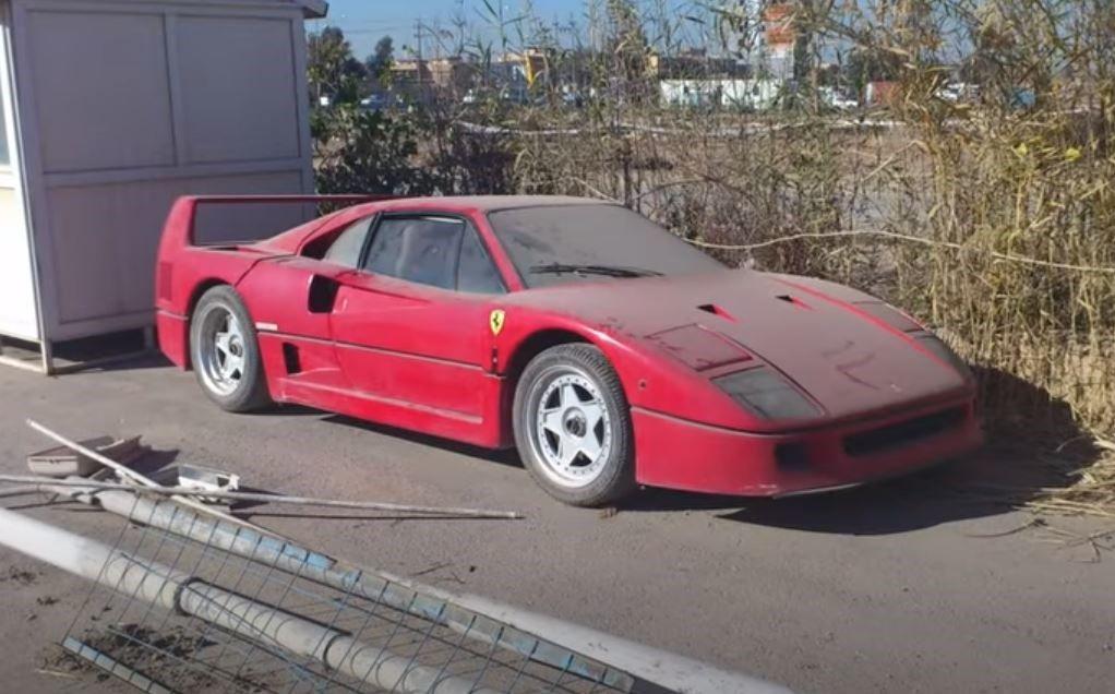 "<img src=""ferrari-f40.jpg"" alt=""A Ferrari "">"