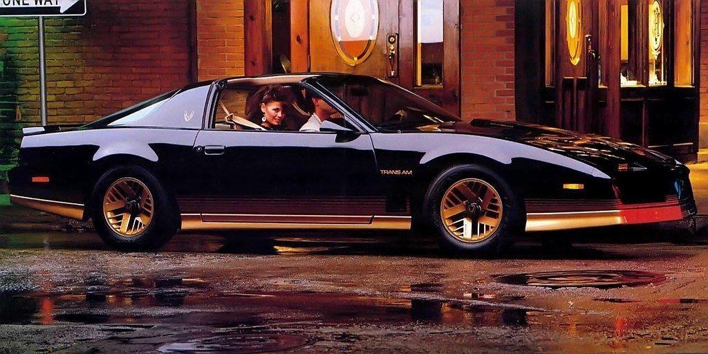 """<img src=""""1986-firebird.jpg"""" alt=""""A 1986 Pontiac Firebird Trans Am"""">"""